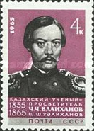 [The 100th Anniversary of the Death of Ch.Valikhanov, Typ DAS]
