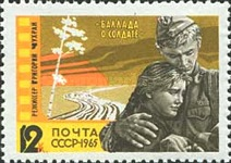 [Soviet Cinema Art, Typ DAW]