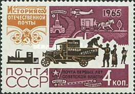 [History of the Russian Post Office, Typ DBI]