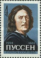 [The 300th Birth Anniversary of Nicolas Poussin, Typ DBL]