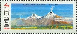 [Volcanoes of Kamchatka, Typ DBM]