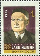 [The 100th Anniversary of the Birth of V.A.Kistyakovsky, Typ DCJ]