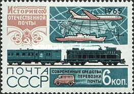 [History of the Russian Post Office, Typ DCL]