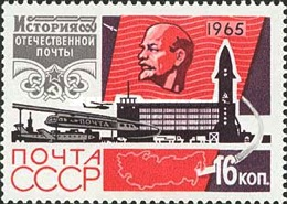 [History of the Russian Post Office, Typ DCM]
