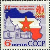 [The 20th Anniversary of Yugoslav Republic, Typ DCN]
