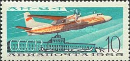 [Soviet Civil Aviation, Typ DCR]