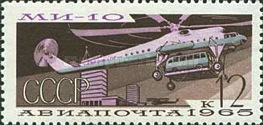 [Soviet Civil Aviation, Typ DCS]