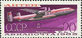 [Soviet Civil Aviation, Typ DCU]
