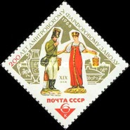 [The 200th Anniversary of the Ceramic Works of Dmitrov, Typ DCV]