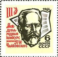 [The 3rd International Tchaikovsky Music Competition, Typ DEP]