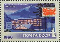 [Tourism in USSR, Typ DFL]