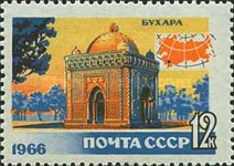 [Tourism in USSR, Typ DFO]
