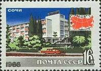 [Tourism in USSR, Typ DFP]