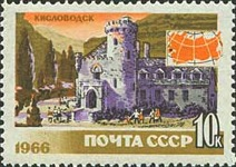 [Tourism in USSR, Typ DGG]