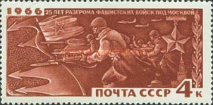 [The 25th Anniversary of Battle of Moscow, Typ DHR]