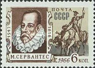 [The 350th Death Anniversary of Cervantes, Typ DHU]