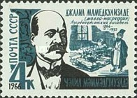 [The 100th Anniversary of the Birth of Djalil Mamedkulizade, Typ DHV]