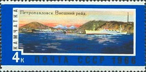 [Soviet Far Eastern Territories, Typ DHY]