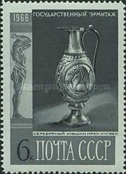 [Treasures of the Hermitage Museum, Typ DIG]