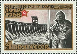[The 50th Anniversary of Soviet Armed Forces, Typ DOE]