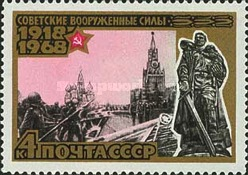 [The 50th Anniversary of Soviet Armed Forces, Typ DOI]