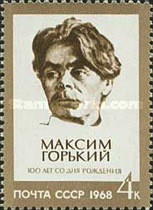 [The 100th Anniversary of the Birth of Maksim Gorky, Typ DOL]