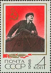 [Lenin in Documentary Photographs, Typ DOV]