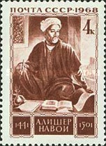 [The 525th Birth Anniversary of Alisher Navoi, Typ DOY]
