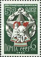 [The 50th Anniversary of Soviet Frontier Guard, Typ DPA]