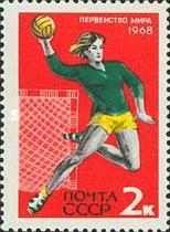 [International Sports Events, Typ DPW]