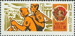 [The 50th Anniversary of Komsomol, Typ DQO]