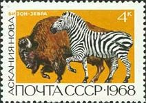[Fauna - Soviet Nature Reserves, Typ DRD]