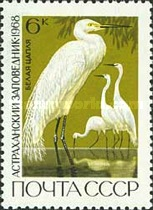 [Fauna - Soviet Nature Reserves, Typ DRG]