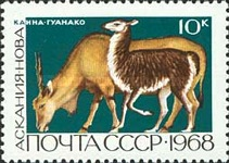 [Fauna - Soviet Nature Reserves, Typ DRH]