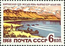 [USSR Resorts, Typ DRQ]