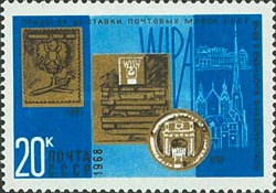 [Awards to Soviet Post Office, Typ DRW]