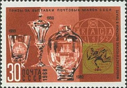 [Awards to Soviet Post Office, Typ DRX]
