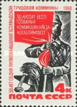 [The 50th Anniversary of Estonian Worker's Commune, Typ DRY]
