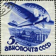 [The 10th Anniversary of Soviet Civil Aviation, type DS]