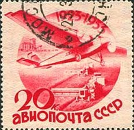 [The 10th Anniversary of Soviet Civil Aviation, type DS2]