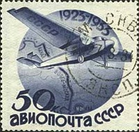 [The 10th Anniversary of Soviet Civil Aviation, type DS3]