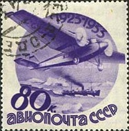 [The 10th Anniversary of Soviet Civil Aviation, type DS4]