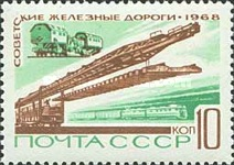 [Soviet Railways, Typ DSF]