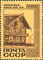 [Russian Architecture, Typ DSS]