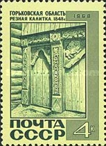 [Russian Architecture, Typ DST]