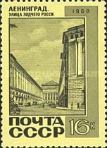 [Russian Architecture, Typ DSX]