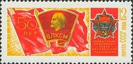 [The 50th Anniversary of Komsomol, Typ DSZ]