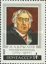 [The 200th Anniversary of the Birth of I.A. Krylov, Typ DTG]