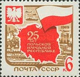 [The 25th Anniversary of Polish Peoples' Republic, Typ DUW]