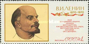[Revolutionary Activity of Vladimir Lenin, Typ DXT]